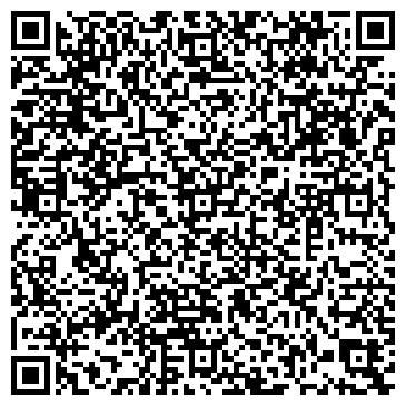 """QR-код с контактной информацией организации ООО """"Стеклокомфорт"""""""