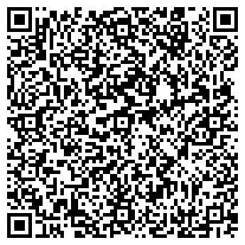 QR-код с контактной информацией организации ООО СТРОЙРЕМГАЗ-В