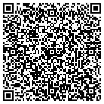 QR-код с контактной информацией организации Другая ОДО «Песочный город»