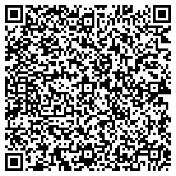 """QR-код с контактной информацией организации ООО""""РуфТорг"""""""