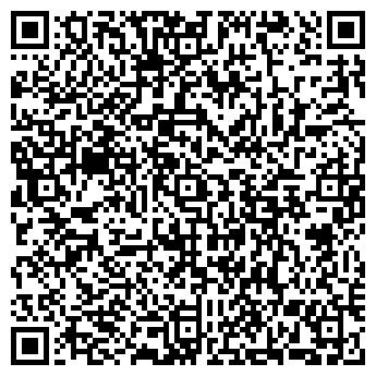 """QR-код с контактной информацией организации Другая """"СпецСтрой-М"""""""