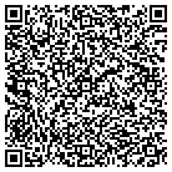 QR-код с контактной информацией организации ОДО «Варигата»