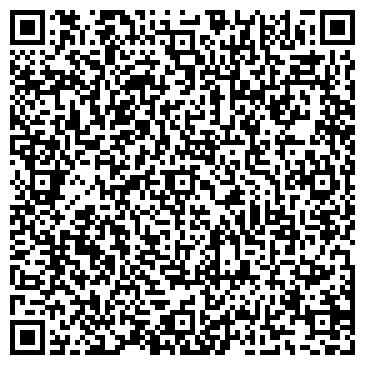 """QR-код с контактной информацией организации """"Ковня"""" ЧПУП"""