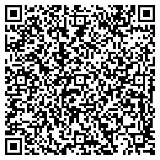 QR-код с контактной информацией организации Вуд Трейд
