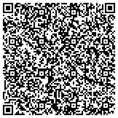 """QR-код с контактной информацией организации ТОО""""Power Asphalt"""""""