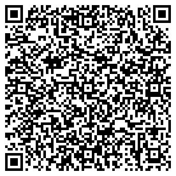 """QR-код с контактной информацией организации ТОО """"Алматыпромстрой 7"""""""