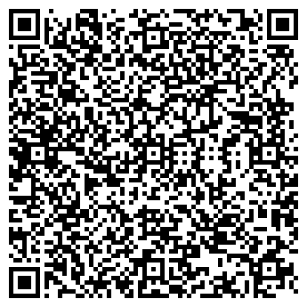 """QR-код с контактной информацией организации ТОО """"РамСтрой"""""""