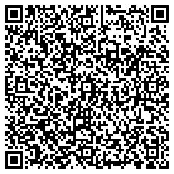 """QR-код с контактной информацией организации ТОО """"КазРосБитум"""""""