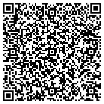 """QR-код с контактной информацией организации ООО """"МЕАПЛАСТ-АСТАНА"""""""