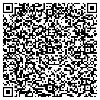 """QR-код с контактной информацией организации ТОО """"КазПолиПласт"""""""
