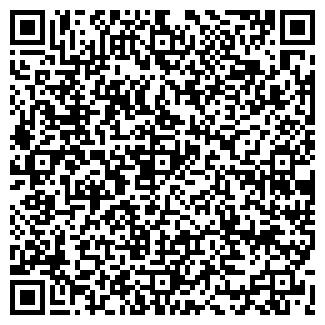 QR-код с контактной информацией организации Trocal