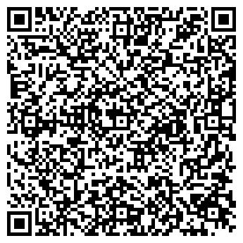 """QR-код с контактной информацией организации ТОО """"Техноплас-КЗ"""""""