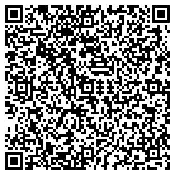 QR-код с контактной информацией организации ООО ФЕТАР-АГРО