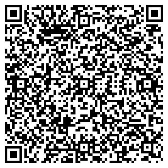 QR-код с контактной информацией организации ЗАО <<РБЗ>>