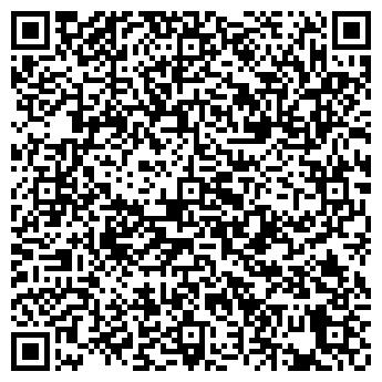 """QR-код с контактной информацией организации ОДО """"АрдекоХоум"""""""
