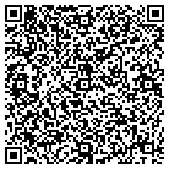 QR-код с контактной информацией организации УП «Гранулит»