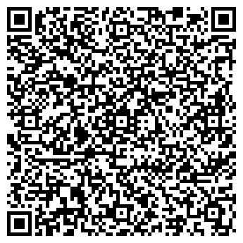 QR-код с контактной информацией организации Общество с ограниченной ответственностью ИООО «АКА СТОН»