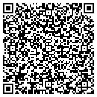 QR-код с контактной информацией организации УП Бестхим