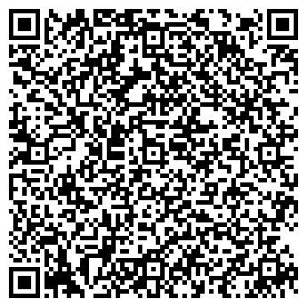 """QR-код с контактной информацией организации ООО""""ФИБРАКОМ"""""""