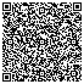 QR-код с контактной информацией организации ООО «АлМиТонСтрой»