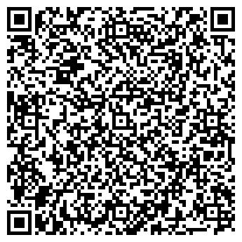 """QR-код с контактной информацией организации ООО """"Горснабцемент"""""""