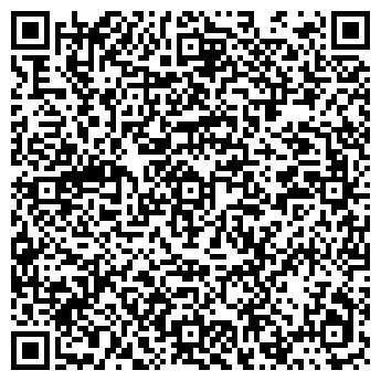 QR-код с контактной информацией организации ИП Василевская Е.В, Частное предприятие