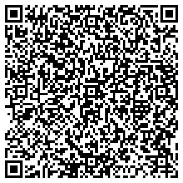 QR-код с контактной информацией организации Строй Престиж, ЧПУП
