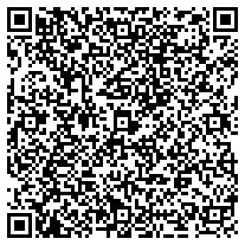 QR-код с контактной информацией организации Высокая Гора, ООО