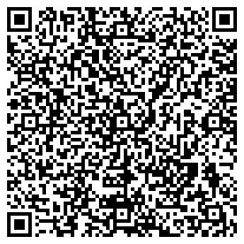 QR-код с контактной информацией организации Древолен, УП