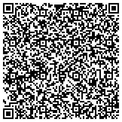QR-код с контактной информацией организации Подсобное производство железобетонных конструкций, СП
