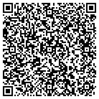 QR-код с контактной информацией организации Твинго С, ТЧУП