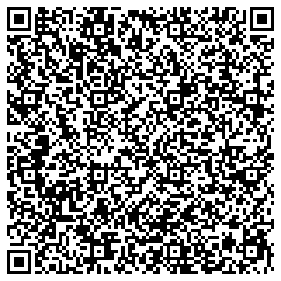 QR-код с контактной информацией организации Учреждение исправительное 13 Березвечье, РУП