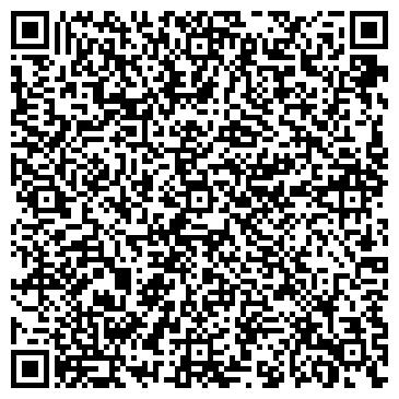 QR-код с контактной информацией организации ФолиджЛог, ЧПТУП