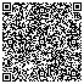 QR-код с контактной информацией организации ЭКСПОСТАЙЛ