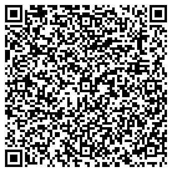 QR-код с контактной информацией организации Постстройопт, ООО