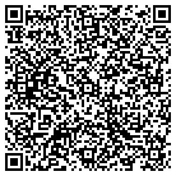 QR-код с контактной информацией организации Грин плант, УП