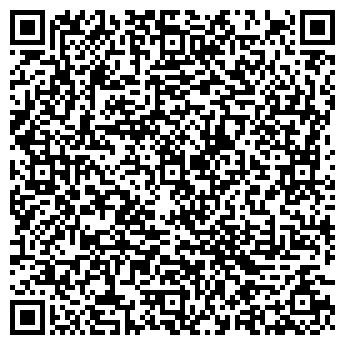 QR-код с контактной информацией организации Антонрайс, ООО