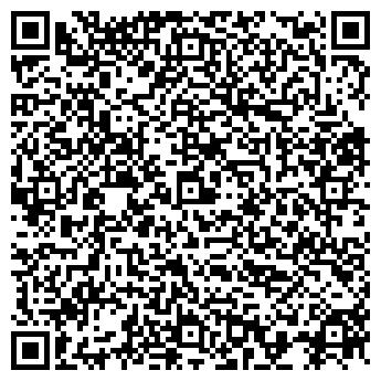 QR-код с контактной информацией организации Халес, ООО