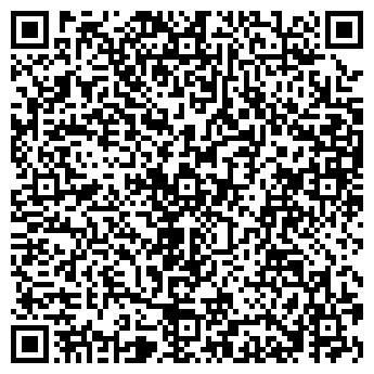QR-код с контактной информацией организации Маранафа, ООО