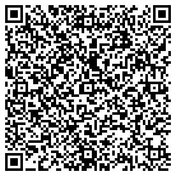 QR-код с контактной информацией организации Альтер, АО