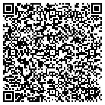 QR-код с контактной информацией организации Энбера, ЧТПУП
