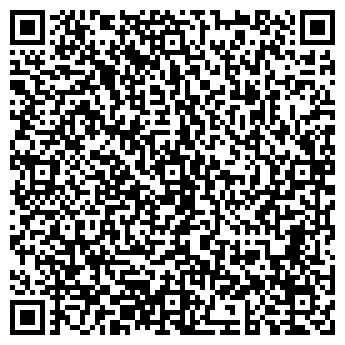 QR-код с контактной информацией организации Палиос, ОДО