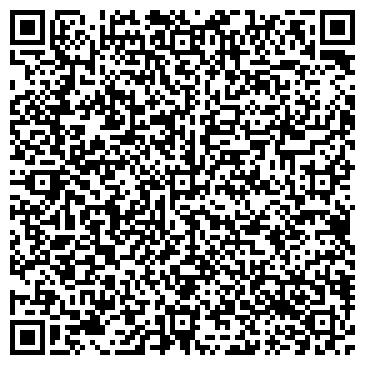 QR-код с контактной информацией организации Таливас, ТЧУП