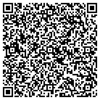 QR-код с контактной информацией организации Универсум-Тех, ООО