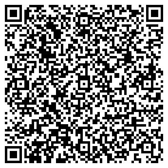 QR-код с контактной информацией организации ТВ Дорстрой, УП