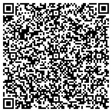 QR-код с контактной информацией организации Альтерметалл, ООО