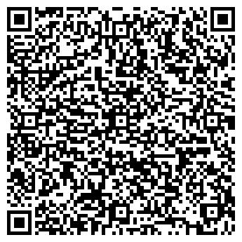 QR-код с контактной информацией организации Белкомбетон, ЧП