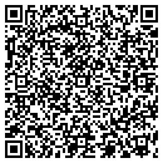 QR-код с контактной информацией организации БИОТОН ТОО