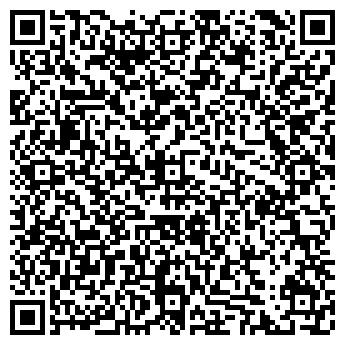QR-код с контактной информацией организации Андилит, ЧТУП