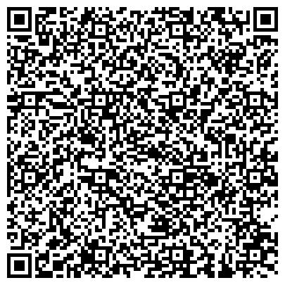 QR-код с контактной информацией организации Лидастройконструкция, ДП ГОУП Гроднооблсельстрой